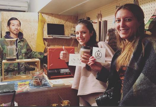 下北沢 コーヒー 外国人 観光客 ドイツ Shimokitazawa Coffee