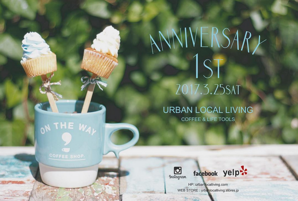 下北沢 コーヒーショップ 1周年記念 コラボレーション カップケーキ Shimokitazawa Coffeeshop Anniversary CUPCAKE