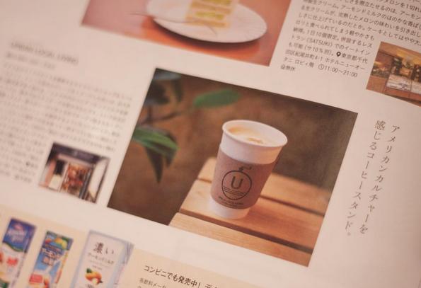 下北沢 カフェ アーモンドミルク カリフォルニア スーパーフード 栄養 HANAKO