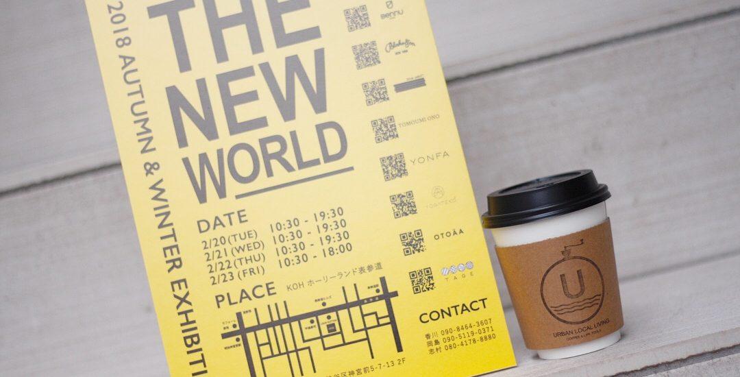 下北沢 カフェ コーヒースタンド URBAN LOCAL LIVING 2018 autumn winter Collection 展示会 コーヒー ケータリング