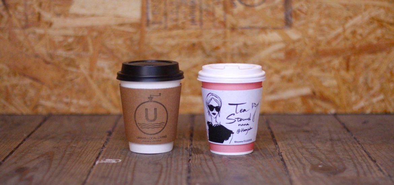 コーヒー ケータリング URBAN LOCAL LIVING 東京 カフェ コーヒースタンド 紅茶専門店 Teastand...7 new menu