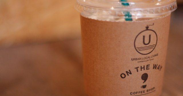 コーヒー ケータリング URBAN LOCAL LIVING 東京 カフェ コーヒースタンド ガールズアワード