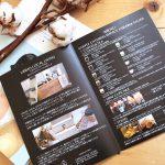 コーヒー ケータリング URBAN LOCAL LIVING 東京 カフェ コーヒースタンド メニュー