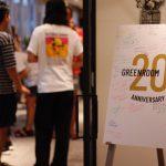 URBAN LOCAL LIVING ケータリング 東京 GREENROOM 20TH PARTY
